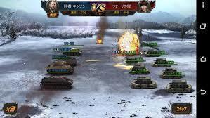スマホで戦車ゲーム.jpg