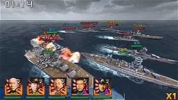 太平洋戦争・人気海戦ゲーム1.jpg