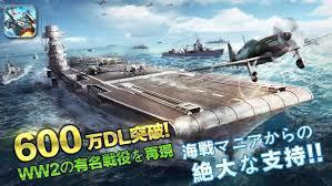 戦艦帝国1.jpg