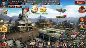 戦車好きのゲーム戦車帝国.jpg