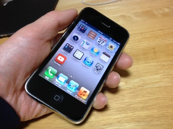 iphone 3gs.jpg