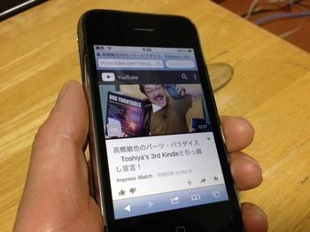 iphone 3gs動画.jpg