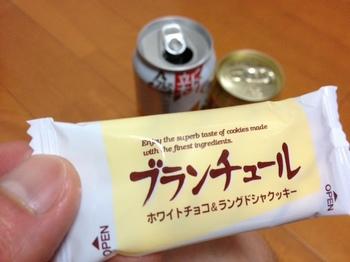 おつまみブランチュール.JPG