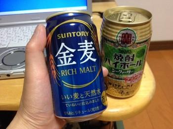 お酒を飲みながらブログ更新.JPG