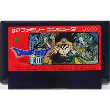 ファミコンカセット ドラクエ3.jpg