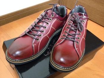 八王子靴買った1.jpg