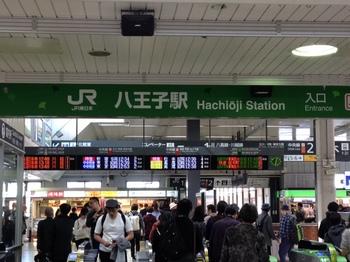 八王子駅.jpg